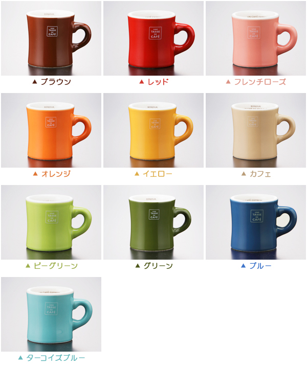 ancafe_color
